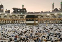 hajj packages London