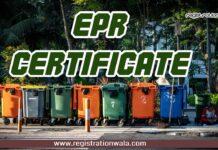 EPR license