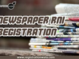 RNI Registration