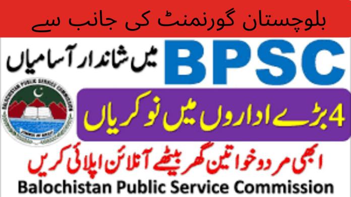 Latest Balochistan Public Service Commission Jobs 2021