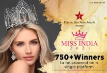 How to Apply For Miss India 2021
