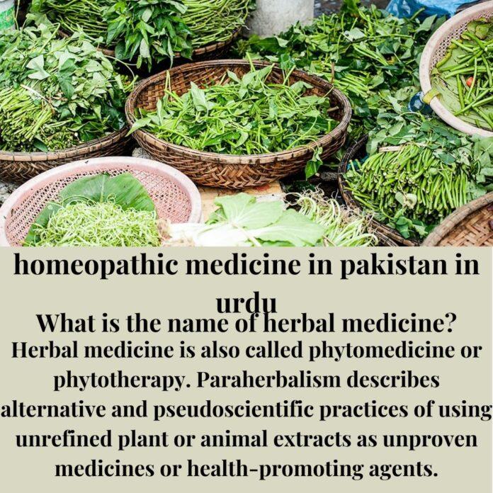 homeopathic medicine in pakistan in urdu