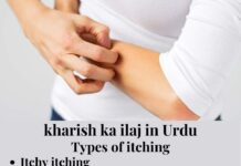 kharish ka ilaj in Urdu